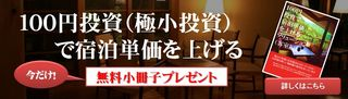 バナー(小冊子).jpg