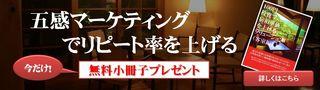 バナー(小冊子)2.jpg