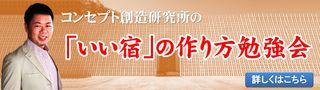 ブログバナー(勉強会).jpg