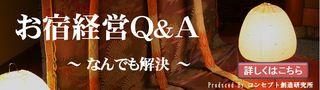 QA2.jpg