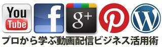 seminar_yoko2.jpg
